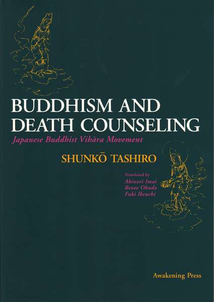 buddhaism and death counseling1